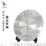 廣州五羊特色紀念禮品擺件 純錫盤 獎盤獎牌 紀念品