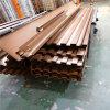 咖啡色造型铝合金长城板 深棕色凹凸铝长城板布局