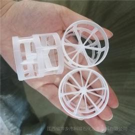 环保填充料PP鲍尔环洗涤塔聚丙烯鲍尔环填料
