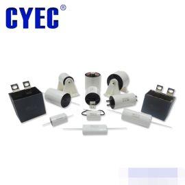 光疗仓控制板美容美肤仪电容器定制CRA 0.15uF/800VAC
