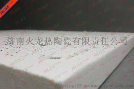 山东厂家 火龙陶瓷纤维挡火板