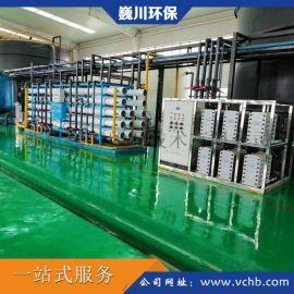重金属废水零排放处理设备及处理系统
