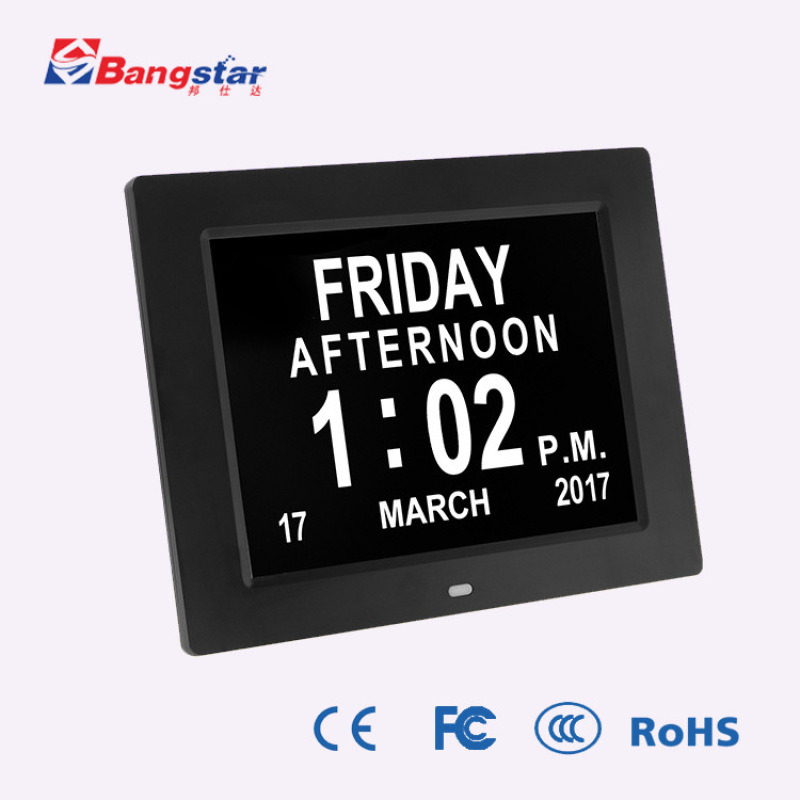 厂家直销8寸时钟机高清闹钟日历