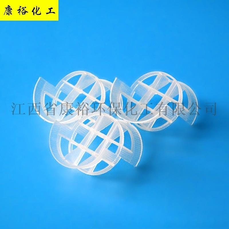 聚丙烯共轭环 PP共轭环 塑料填料