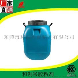 供应PVC无色透明胶厂家直销,1桶已是出厂价