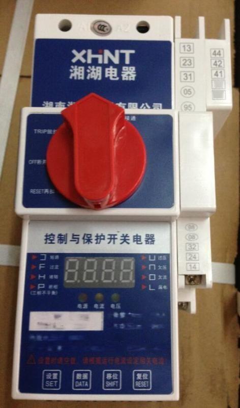 湘湖牌ARHM3-630H塑料外壳式断路器样本