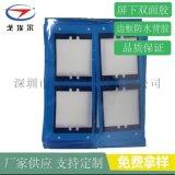 TP泡棉粘性防水雙面膠  供應