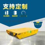25t蓄电池电动搬运车弯轨转弯车电动地轨平台车