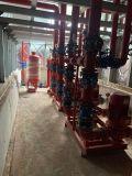 地埋式消防水箱厂家  思源地埋式消防一体化水箱