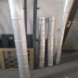 綠色鋁金屬竹管規格 600間距鋁合金竹管