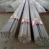 台湾中钢S2工具钢圆钢 5.55圆2.38对边六角