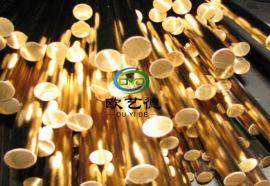 抚州黄铜六角棒厂家 C27000易焊接六角黄铜棒