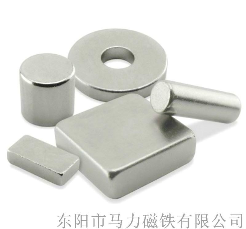 钕铁硼磁钢定制加工 耐高温磁铁 振动电机磁铁