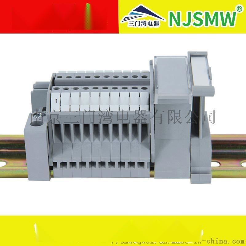 WUK1.5N接线端子