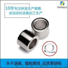 磁吸数据线磁铁圆环 强力钕铁硼环形磁铁
