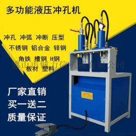 不锈钢方管冲圆孔机供应 液压冲孔设备