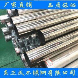 广东不锈钢装饰管厂家,薄壁304不锈钢装饰管报价