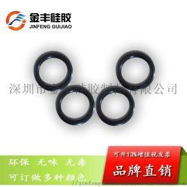 广东线径1.5mm耐油耐磨耐腐蚀O型橡胶密封件订制