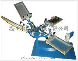 SPH450系列帽子丝印机