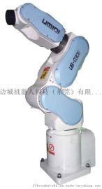 3kg级小型通用多关节工业机器人本体