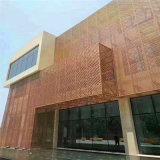 藝術外牆衝孔鋁單板 藝術幕牆鏤空鋁單板