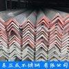 工業316不鏽鋼角鋼 河源316不鏽鋼角鋼現貨