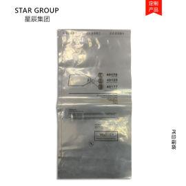 厂家定做印刷生物培养皿专用防潮防尘包装袋