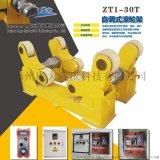 专业设计自调式焊接滚轮架 长轴滚轮架 可定制规格