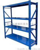 深圳供應輕中重型家用商用組合式倉儲貨架