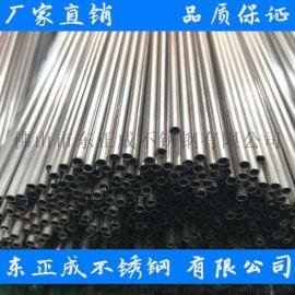 **不锈钢毛细管,304不锈钢毛细管