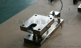波纹管称重传感器,江苏料仓专用不锈钢称重模块厂家