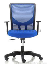 LUXUS丽时高品质网椅C2016特价办公椅