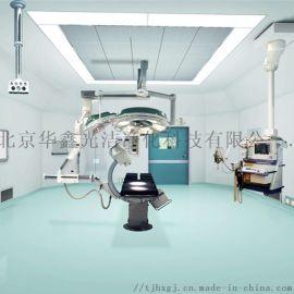 天津手术室净化 层流手术室施工 医院洁净工程