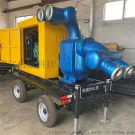 柴油拖车式排水泵 防汛抽水泵使用方便