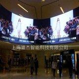 led室内弧形屏 全彩显示屏 电子屏 广告屏