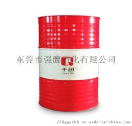钛合金冲压拉伸油 东莞拉伸油 不锈钢拉伸油