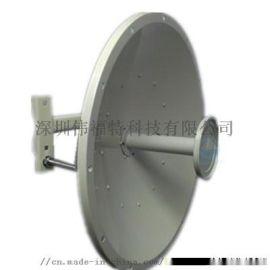 5.8G抛物面无线网桥天线