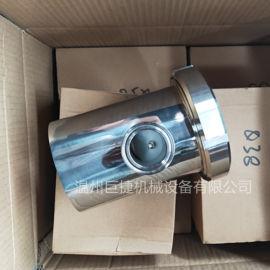 50MM不锈钢空气隔断空气阻断装置