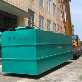 重庆一体化污水处理设备原理 贝恒污水处理设备定制