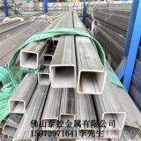 高品質不鏽鋼管,201方管,304圓管