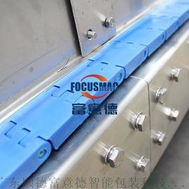 不锈钢链板输送机流水线金属皮带传送输送机