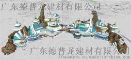 方特双曲铝单板,梦幻王国外墙铝单板 扭扭造型铝单板