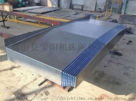 兆群vmc1270加工中心挡屑钢板防护罩