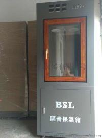 门窗物理检测设备隔音隔热二合一,全国发货