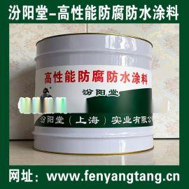 高性能防腐防水涂料、钢梁屋架、金属钢管钢结构防锈