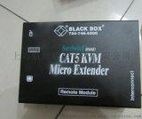 Black box延长器ACU4201A