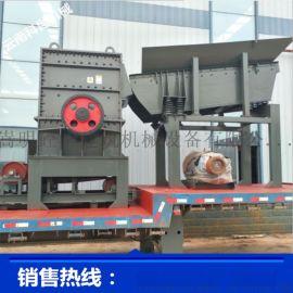 昭通巧家移动式制砂机移动破碎机移动式制砂机生产线