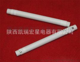 电加热管厂家 定制高效耐高温陶瓷发热管/单端加热管