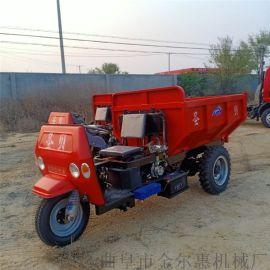 7速农用载重三轮车/液压自卸式三轮车