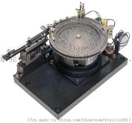 精密振动盘/铝盘/手工盘